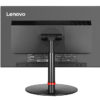 Lenovo ThinkVision T22i