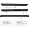 Lenovo ThinkPad T14s ports